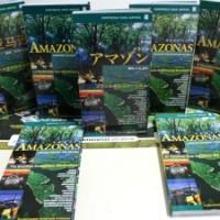 Amazonas-Reiseführer ab sofort auch auf Japanisch